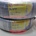 Kabel Telepon Supreme isi 4 kabel 500 Meter (2x2x0.6mm)