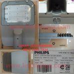 Lampu PJU Led BRP371 90W Philips